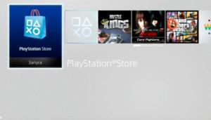 Переходим в PS Store