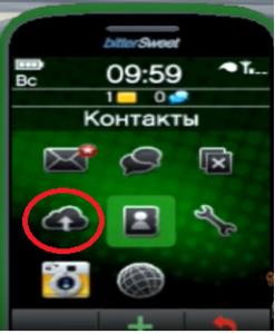 Телефон в игре