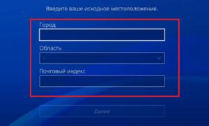 Выбираем Киев