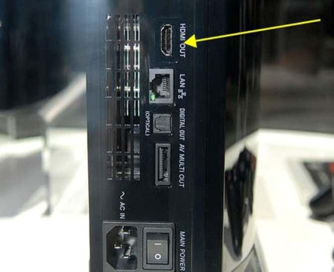 Выход HDMI на PS3
