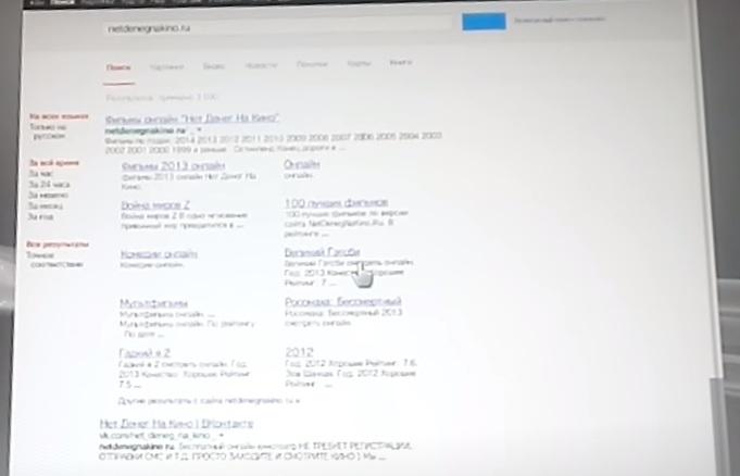 Окно браузера PS3