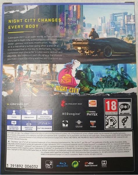 Обложка Киберпанк 2077 для PS4